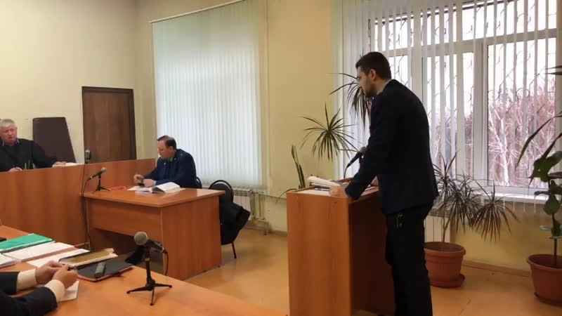 Судебный процесс по делу Александра Мурнина 30 декабря 2019 г