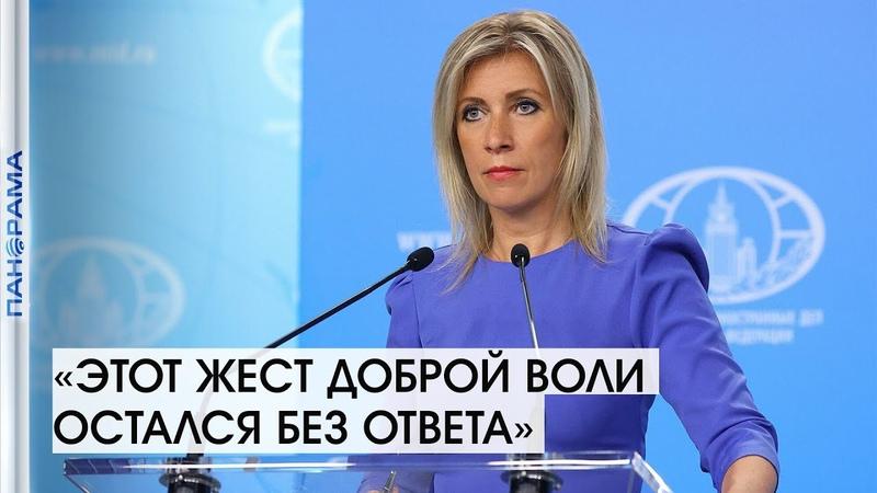 ОБСЕ на границе больше не будет 04 09 2021