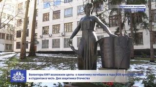 В КФУ возложили цветы  к памятнику погибшим в годы ВОВ преподавателям и студентам