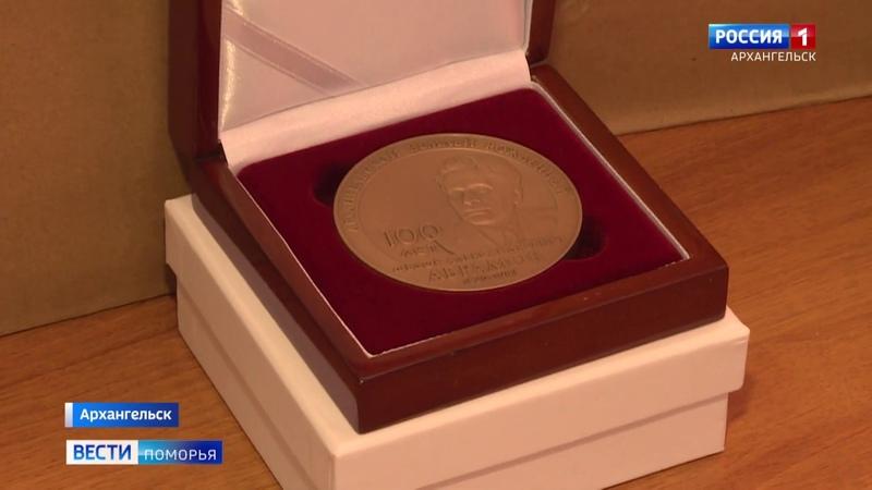 Сегодня состоится награждение лауреатов Всероссийской премии имени Фёдора Абрамова