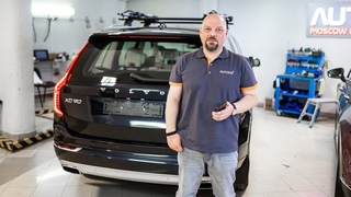 AUTOLIS CENTER представляет защиту VOLVO XC90