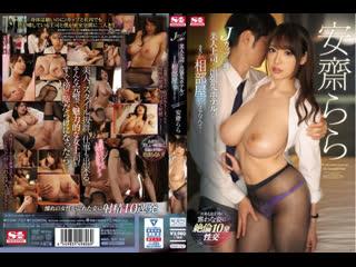 Anzai Rara (RION) [SSNI-727]{Порно Хентай Hentai Javseex  Porno Brazzers Big tits Pantyhose  Titty fuck Аниме Anime
