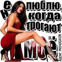 Лазарева Наталья (Фисенко)