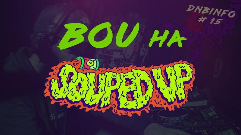 Bou на Souped Up альбом Data 3 анонсы Audio Black Barrel Enei Maduk Billain и Dub Elements
