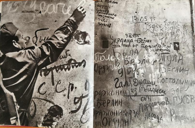 Битва за Берлин., изображение №6