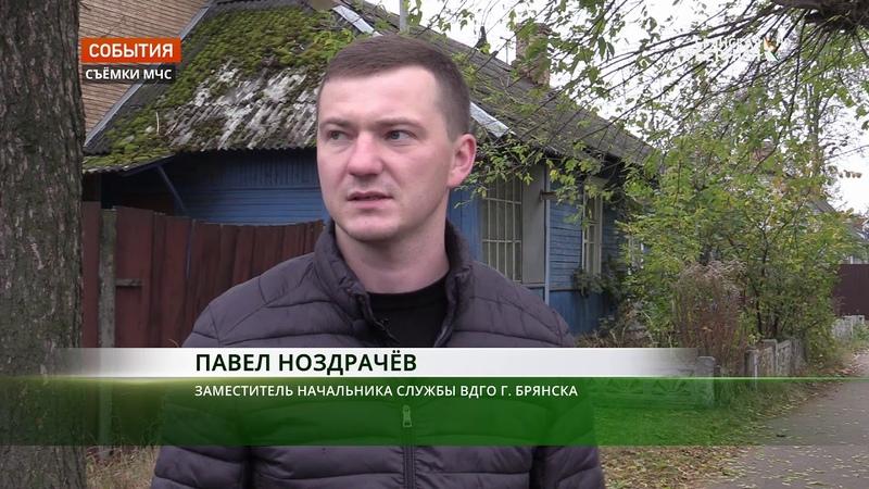 В Брянске более 4 тысяч домов отапливает печь с газовой горелкой