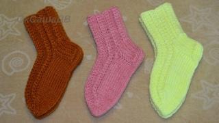 Детские носки резинкой Колосок(на 2-3года). Children's socks with an elastic band Spikelet