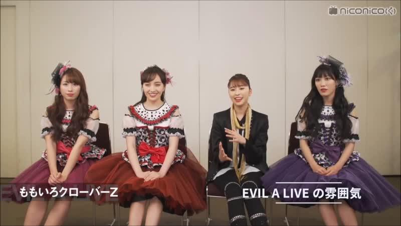 Momoiro Clover Z - Evil a Live 5th Anniversary Fes 2019