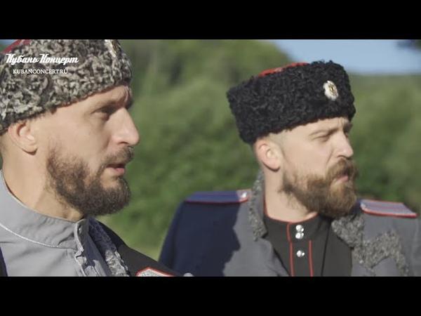 Виктор СОРОКИН и Иван ЛУБЯГИН клип к песне Шли два брата