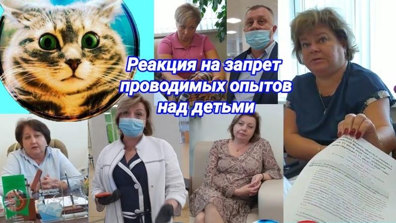 Юрист нагнул биороботов Медицинский терроризм в школеThe lawyer bent the biorobots Medical terrorism