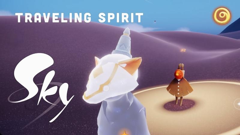 Sky Children of the Light   Traveling Spirit (sass) - Season of Gratitude (May 28 - 31)