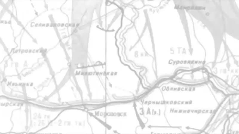 Шахром Исмакаев mp4