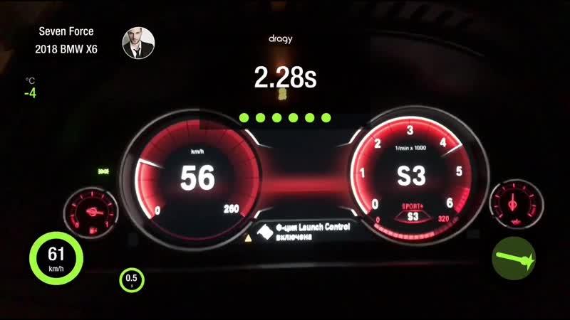 BMW X6 F16 30d Stage 1
