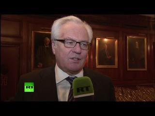 Чуркин: Введение миротворческого контингента на восток Украины противоречит минским договоренностям