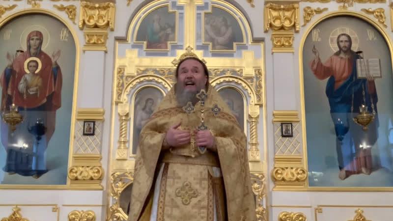 Проповедь настоятеля храма Вознесения Господня г Колпино протоиерея Серафима в Неделю 32 ю по Пятидесятнице