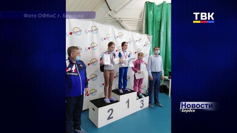 Спортсмены Бердска продолжают радовать своими достижениями