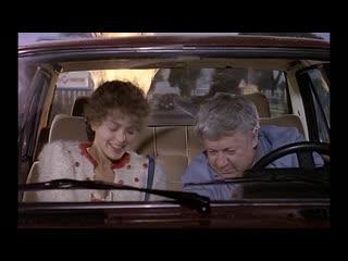Бонни и Клайд по-итальянски / Bonnie e Clyde All'Italiana. 1982. Перевод Владимир Штейн. VHS