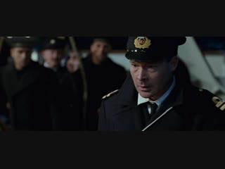 Ваши деньги уже никого не спасут - Титаник (1997) отрывок / сцена / момент