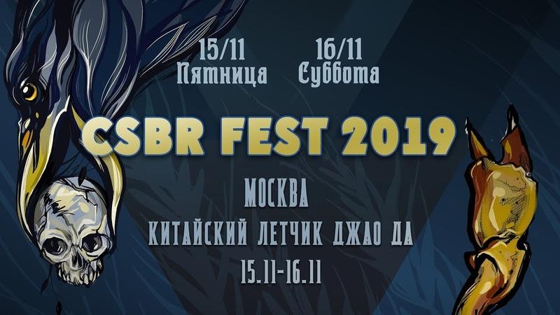 CSBR FEST 2019 Promo