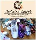 Персональный фотоальбом Кристины Голуб