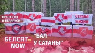 """Новополоцкий стих: про """"Большой разговор"""" с Лукашенко"""