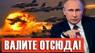 Американцы действуют всё наглее! Русские поймали шпионов США в Крыму!