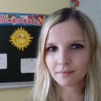 Фотография Марии Бушуевой ВКонтакте