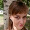 Svetlana Yar