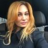Ирина Доросинец