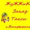 Виталий Синицин