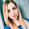 Nataly Eremenko