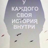 Личная фотография Kalys Kuzerov