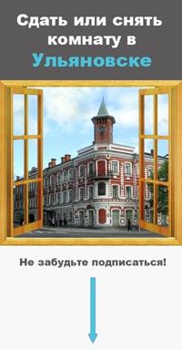 сдать в аренду машины ульяновск