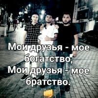 Фотография Бахи Шовкиева ВКонтакте