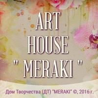Фотография Дом-Творчествы-Дт Мераки ВКонтакте