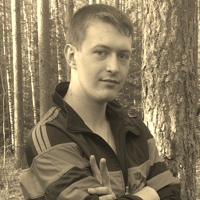 Фотография анкеты Ивана Гришина ВКонтакте