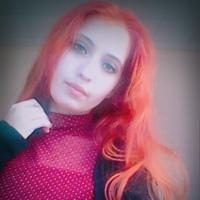 Личная фотография Анастасии Суховой