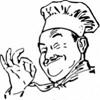 Адская ѱ кухня