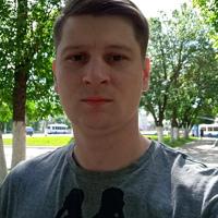 Фотография страницы Серёги Романова ВКонтакте