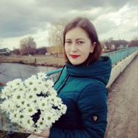 Фотография страницы Ксюши Дяк ВКонтакте