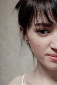 Елизавета григорьева как забыть девушку которую видишь на работе
