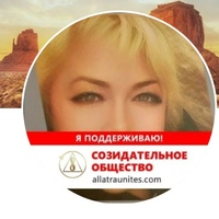 Фото Irina Polet