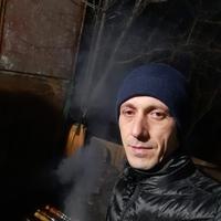 Фотография анкеты Александра Гармаша ВКонтакте