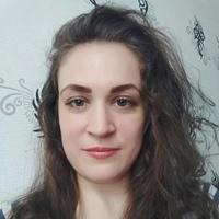 Фотография анкеты Светланы Плотниковой ВКонтакте