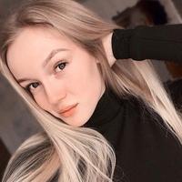 Ирина Чудайкина, 0 подписчиков