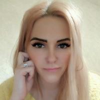 Катя белоусова работа моделью в москве фото