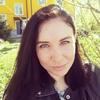 Наташа Пунегова