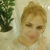Алиса Румянцева