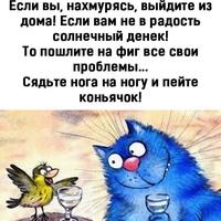 ЛюбаАверьянова