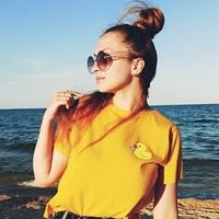 Личная фотография Анастасии Яковлевой